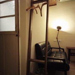 Отель Lane to Life 2* Стандартный номер с 2 отдельными кроватями