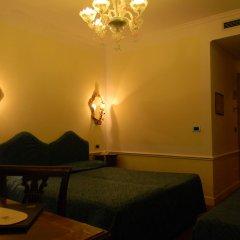 Pantalon Hotel 3* Стандартный номер с двуспальной кроватью