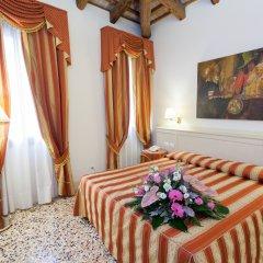 Hotel Bella Venezia 4* Люкс с различными типами кроватей