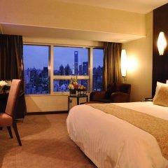 Shanghai Grand Trustel Purple Mountain Hotel 5* Номер Делюкс с различными типами кроватей