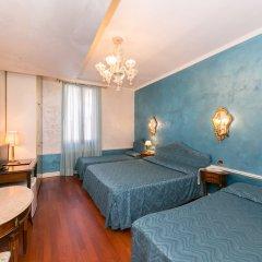 Pantalon Hotel 3* Стандартный номер с различными типами кроватей фото 2