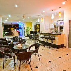 Squareone - Hostel гостиничный бар