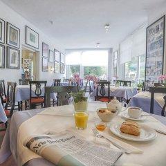 Hotel Nymphenburg City место для завтрака