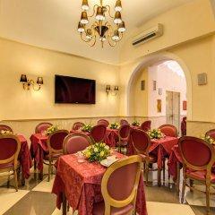 Hotel Contilia место для завтрака фото 5