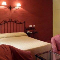 Hotel Santa Cruz 3* Стандартный номер с различными типами кроватей фото 4