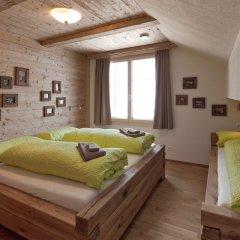 Отель Berghaus Jochpass 3* Стандартный номер с различными типами кроватей