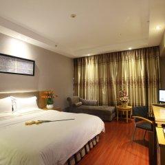 Отель Insail Hotels Railway Station Guangzhou 3* Номер Делюкс с двуспальной кроватью