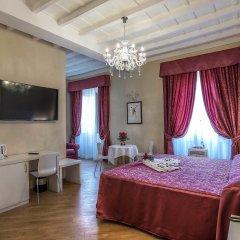Отель Trevi Rome Suite 3* Улучшенный номер
