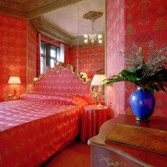 Отель Bauer Palazzo Полулюкс с различными типами кроватей фото 4