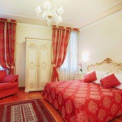 Hotel San Luca Venezia 3* Улучшенный номер с различными типами кроватей фото 4
