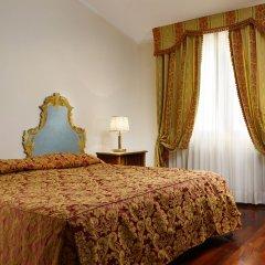 Hotel Forum Palace 4* Стандартный номер фото 2