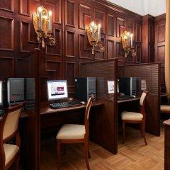 Гостиница Hilton Москва Ленинградская деловой центр