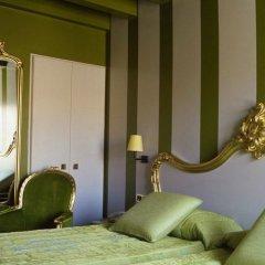 Hotel Ca' Zusto Venezia 4* Улучшенный номер с различными типами кроватей