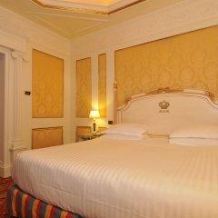 Hotel Splendide Royal 5* Полулюкс с различными типами кроватей фото 8