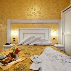 Diplomat Palace Hotel комната для гостей
