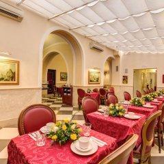 Hotel Contilia место для завтрака фото 6