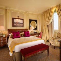 Hotel Principe Di Savoia 5* Стандартный номер с различными типами кроватей