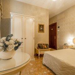 Отель Palazzo Guardi 3* Стандартный номер с различными типами кроватей