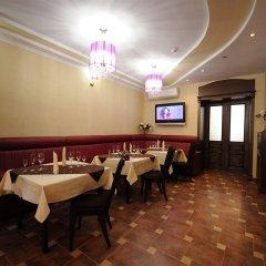 Бутик-отель Парк Сити Rose ресторан фото 2