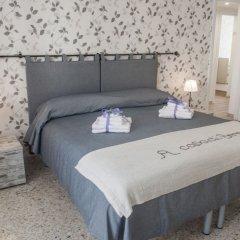Отель A Casa di Benny 5* Улучшенные апартаменты с различными типами кроватей