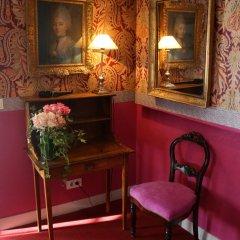 Отель Hôtel De Nice 3* Стандартный номер с различными типами кроватей
