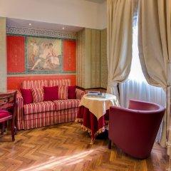Отель Antares Rubens 4* Номер Делюкс