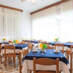 Hotel Ronconi место для завтрака