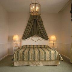 Отель Phoenix Copenhagen 4* Люкс с различными типами кроватей