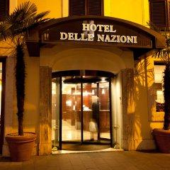Hotel Delle Nazioni вид на фасад фото 2