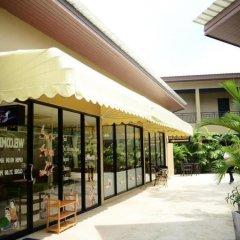 Nai Yang Beach Hotel внутренний интерьер