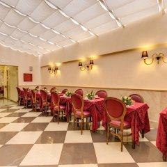 Hotel Contilia место для завтрака фото 3