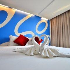 Отель H-Residence 3* Улучшенный номер с различными типами кроватей