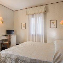 Отель La Meridiana 3* Номер Делюкс с двуспальной кроватью