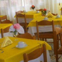 Hotel Ronconi место для завтрака фото 2