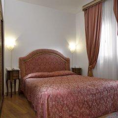 Отель San Marco Palace 4* Люкс с различными типами кроватей
