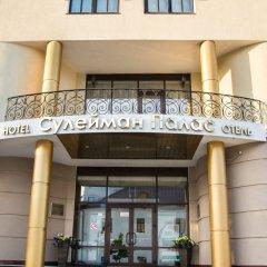 Гостиница Suleiman Palace вход в здание