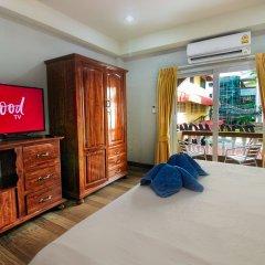 Отель Jomtien Beach Pool House 3* Стандартный номер с различными типами кроватей