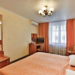 Гостиница Арбат Хауз 4* Стандартный номер с различными типами кроватей фото 3