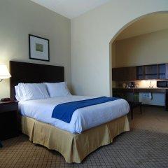 Holiday Inn Express Hotel and Suites Mankato East 2* Люкс с различными типами кроватей