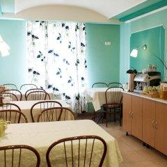 Гостиница Палантин место для завтрака