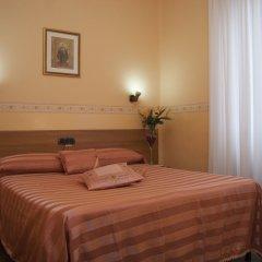 Отель Casa La Salle - Casa Religiosa Стандартный номер с двуспальной кроватью