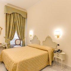 Hotel San Silvestro 3* Стандартный номер с различными типами кроватей