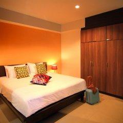 Отель Cool Residence 3* Номер Делюкс разные типы кроватей