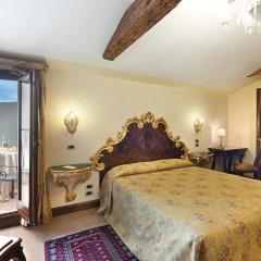 Hotel San Cassiano Ca'Favretto 4* Стандартный номер с различными типами кроватей