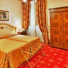 Grand Hotel Wagner 5* Стандартный номер с различными типами кроватей