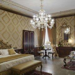 Hotel Ai Reali di Venezia 4* Полулюкс с различными типами кроватей