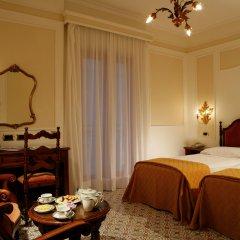 Grand Hotel de la Ville 4* Стандартный номер с различными типами кроватей