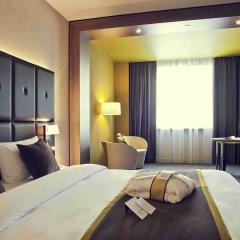 Гостиница Mercure Тюмень Центр 4* Стандартный номер разные типы кроватей