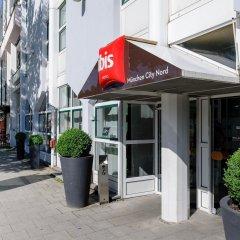 Отель ibis Muenchen City Nord вход в здание фото 2