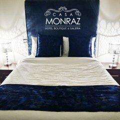 Casa Monraz Hotel Boutique y Galería 3* Представительский номер с различными типами кроватей